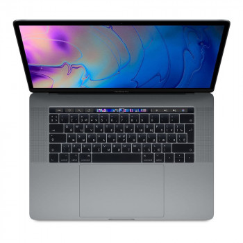 macbookpro_mr932_1